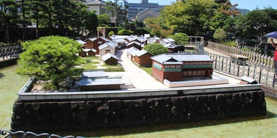The scale model of Dejima on Dejima.
