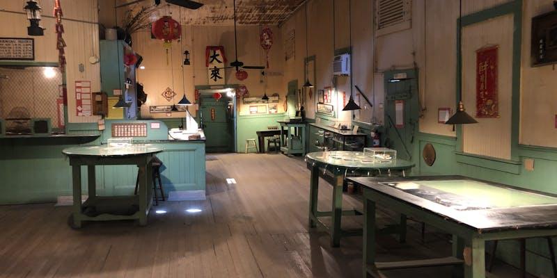 Inside the gambling house.